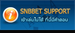 Snbbet Support